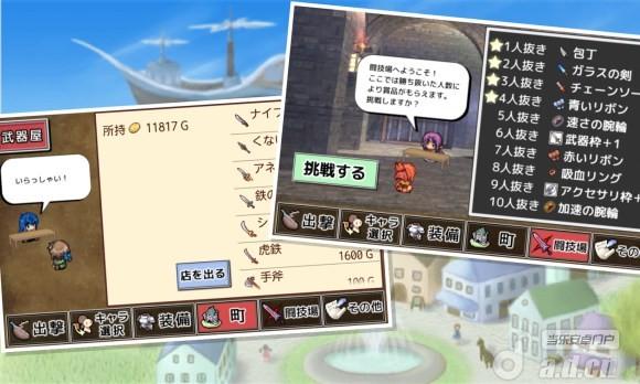 無料角色扮演Appの空岛奇旅 |記事Game