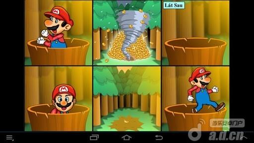 马里奥 高清版 Mario HD