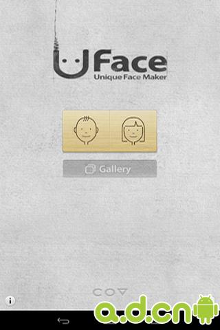 Uface面部素描 Uface - Unique Face Maker