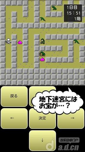 無料角色扮演Appの传说的道具屋2 精简版 |記事Game