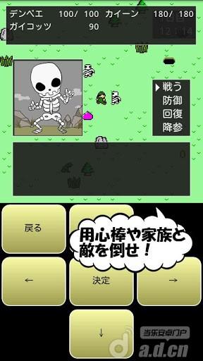 無料角色扮演Appの传说的道具屋2 精简版  記事Game