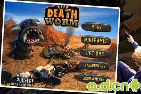 死亡战虫 精简版 Death Worm Free