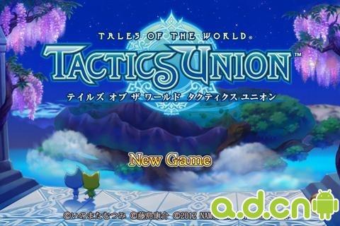 世界传说:战略同盟 Tales of the World:Tactics Union