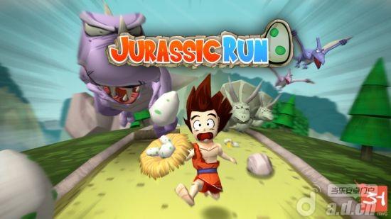 恐龙追逐 Jurassic Run