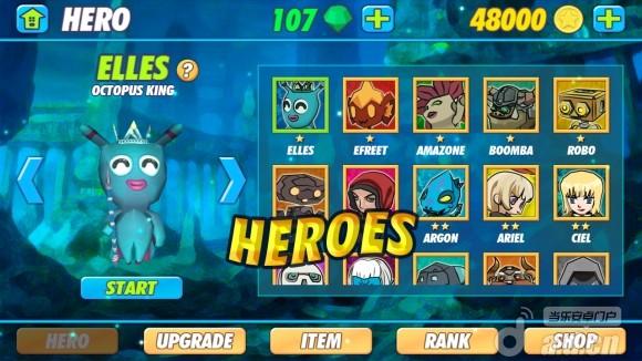 彭彭的英雄 PangPang Hero
