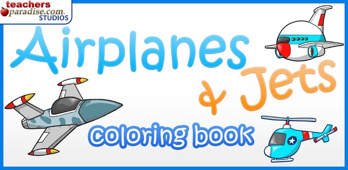飞机彩色书 v3