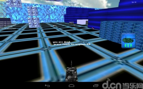 坦克战网3D Tank Battle 3D 玩動作App免費 玩APPs