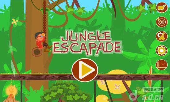 玩動作App|丛林逍遥游 Jungle Escapade免費|APP試玩