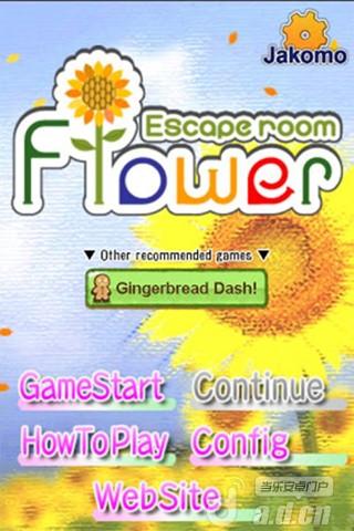 逃离花室 Escape Room of Flower