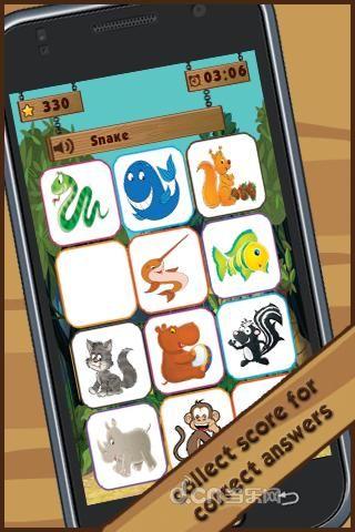 看图识动物_看图识动物安卓版下载