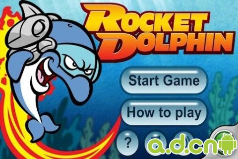 火箭海豚 Rocket Dolphin