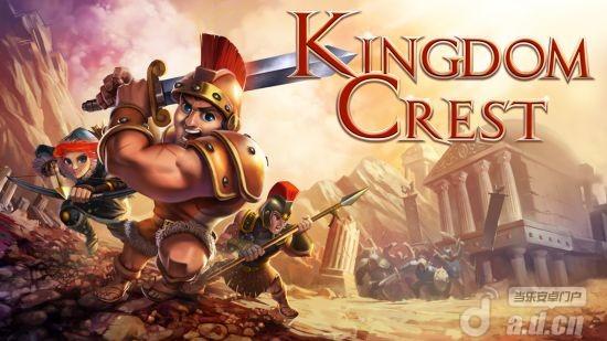 王国勇士 Kingdom Crest