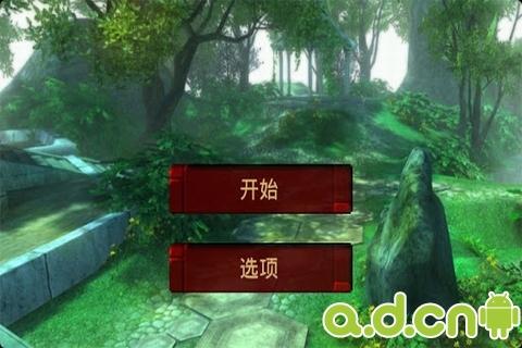 【免費網游RPGAPP】仙剑奇缘|線上玩APP不花錢-硬是要APP
