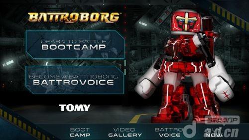 机器人战斗训练 Battroborg Trainer