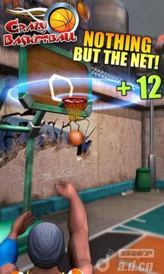 天天打篮球