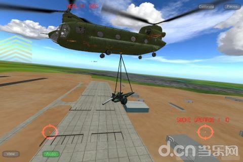 武装直升飞机3完整版(含数据包)