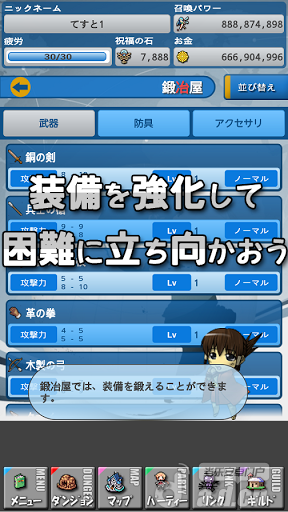 【免費角色扮演App】世界之门 World Gate-APP點子