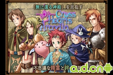誓约乐土 Cross Hearts Arcadia
