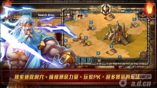 斯巴達戰爭 Spartan Wars for Tango v1.1.5-Android模拟经营類遊戲下載