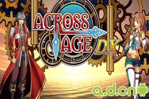 冒险编年史 Across Age DX