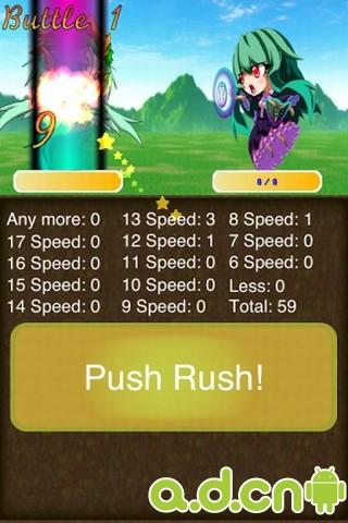 16连射RPG 16RushRPG
