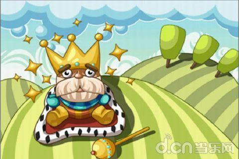 超高级国王游戏电影