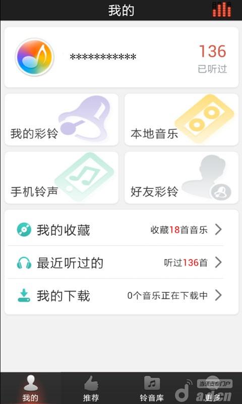 【通訊】來電守門員-癮科技App