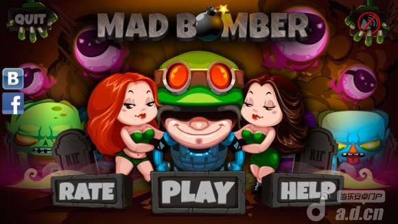 玩免費動作APP|下載疯狂的轰炸机 Mad Bomber app不用錢|硬是要APP