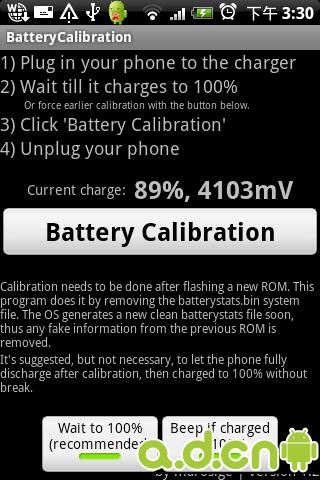 HTC (Android) - 大家用過Battery Monitor Widget 這個APP測過電池容量嗎? - 手機討論區 - Mobile01