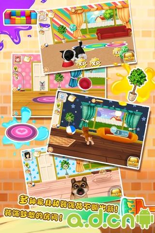 晴天小狗 SunnyPuppies v1.0.30-Android养成游戏類遊戲下載