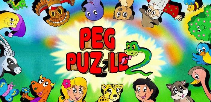 儿童拼图游戏2安卓版下载