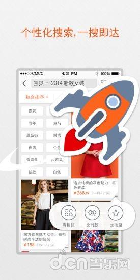 如何使用App Inventor存取mindsensors設備- AppInventor中文學習網
