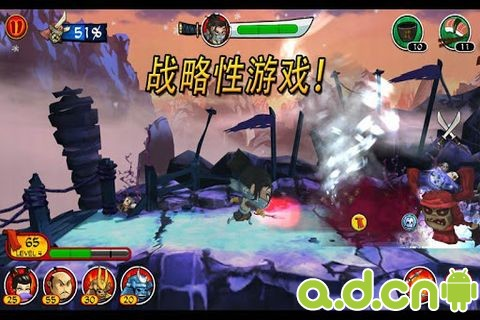 武士大战僵尸2 中文修改版 SAMURAI vs ZOMBIES DEFENSE 2