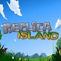 复刻岛 Replica Island LOGO-APP點子