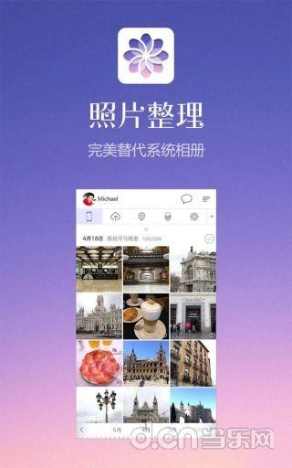 影像器材周邊- 請問flickr如何設定才能隱藏相簿連結- 相機討論區- Mobile01