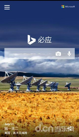 Bing translator Applications - Android - Appszoom