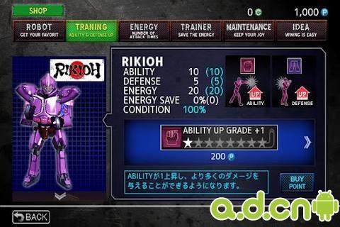玩免費動作APP 下載机器人跆拳道 KICK IT STAR World app不用錢 硬是要APP