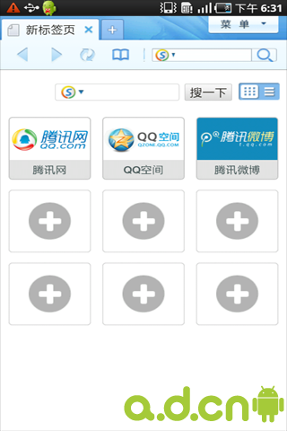 QQ浏览器HD QQ Browser HD For APad