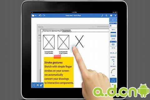 应用界面原型设计安卓版下载