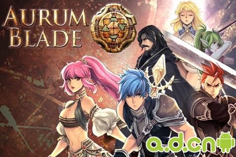 玩免費動作APP|下載黄金之剑 Aurum Blade app不用錢|硬是要APP