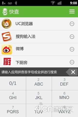 ESmarTsupply|smartscreen|smartscreen篩選10筆|第1頁-飛搜App ...