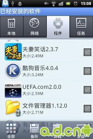 文件管理器 K-FileManager