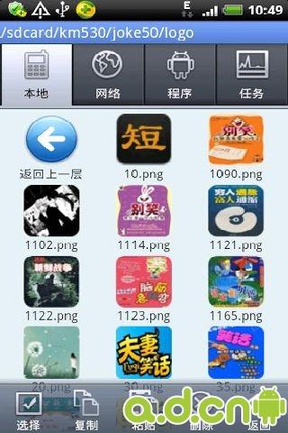 玩生產應用App|文件管理器               K-FileManager免費|APP試玩