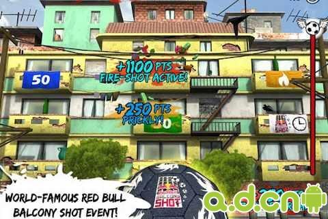 阳台足球 Urban Futbol